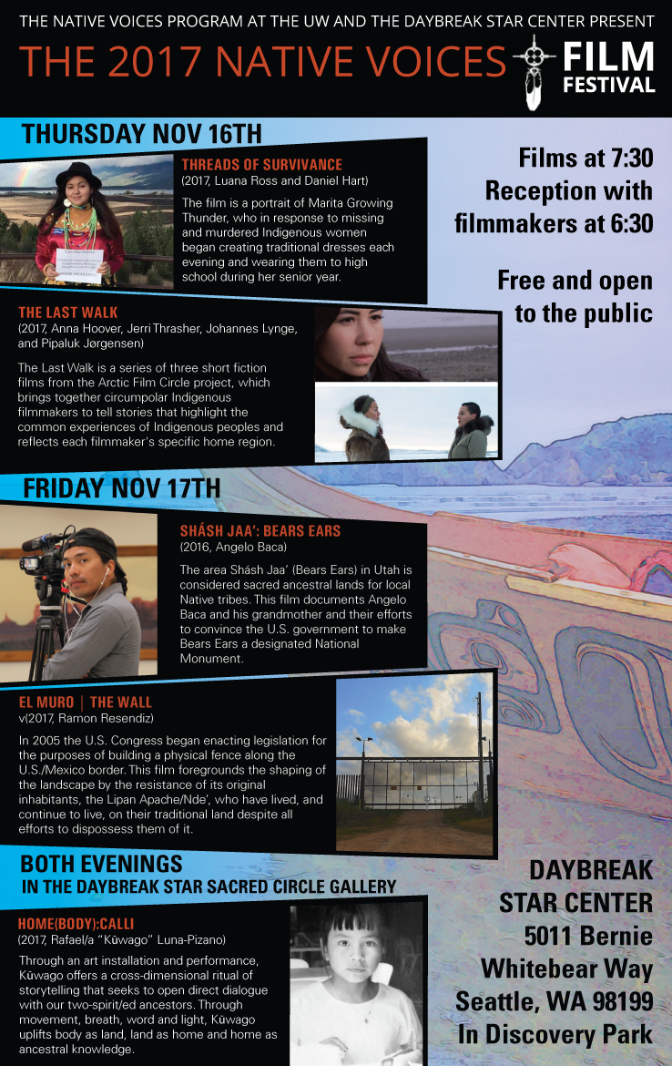 2017 Native Film Festival